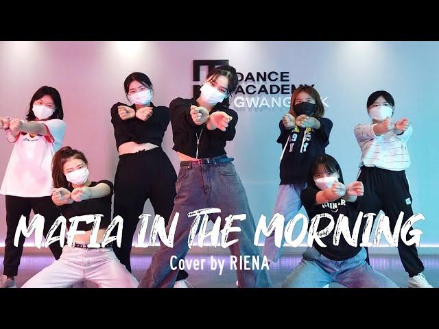 [부산광복 댄스학원] 여자아이돌 커버댄스 IDOL COVER DANCE Itzy - MAFIA In The Morning