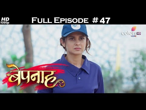 Bepannah - 22nd May 2018 - बेपनाह - Full Episode