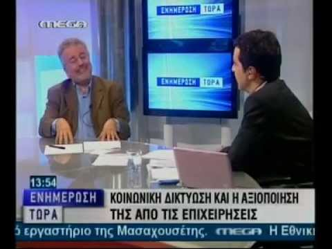 JMK's MEGA CHANNEL TV interview on Social Media for Cypriot Business