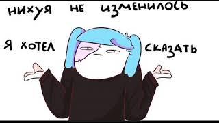 Sally Face mix rus comic 24|Ты мне доверяешь? |Collab with Сленди~ (Яой)