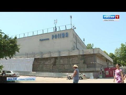 В кинотеатрах Севастополя можно смотреть фильмы в массажных креслах