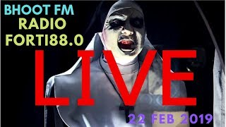 bhoot fm 22 february 2019 | RJ Russell | Friday Horror Suspense | ভূত এফ এম ২২-০২-২০১৯ LIVE🔴
