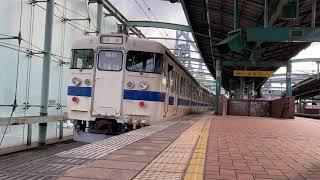 折尾シャトル!415系FO119編成折尾行 スペースワールド駅発車