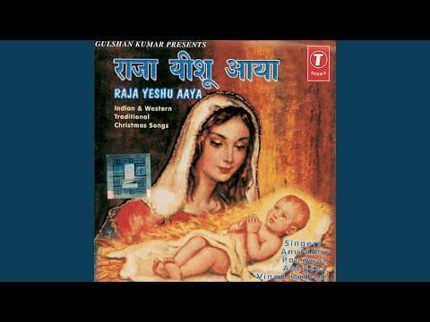 Aaya Masih Charni Mein