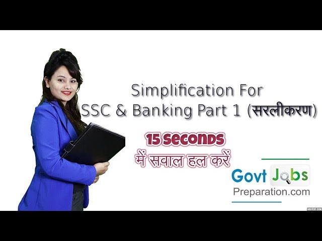 Simplification For SSC & Banking Part 1 ( सरलीकरण भाग-1) By Preety Uzlain