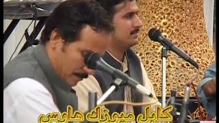 Baryali Samadi new mast song. pa Nangarhar bande.