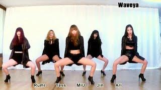 "Beyoncé - ""Partition"" Dance Cover by Waveya"