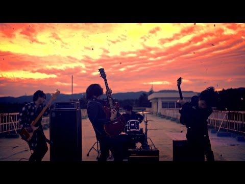 """或る感覚 """"赤い春"""" (Official Music Video)"""
