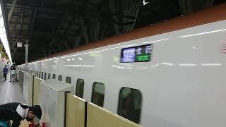 北陸新幹線W7系 金沢駅到着 thumbnail