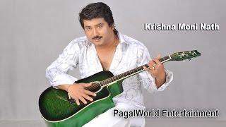 Video Hosori   Krishna Moni Nath   Assamese Song 2005- up to 2017 download MP3, 3GP, MP4, WEBM, AVI, FLV Agustus 2018