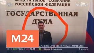 DJ Smash выложил в сеть видео участников пермской драки - Москва 24