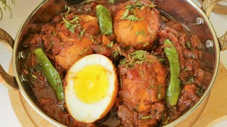 ডিমের কারি রেসিপি/কারি রেসিপি/Dhab Anda Style Anda Masala/Egg Curry/Dimer Curry Recipe