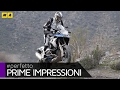 BMW R1200GS Rallye 2017 TEST [ENGLISH SUB]
