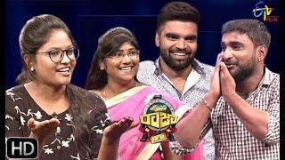 Express Raja | 30th July 2019 | Full Episode 746 | ETV Plus