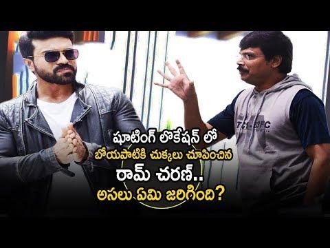 Ram Charan Teja Challenge to Director Boyapati Srinu | #RC12 | Telugu Entertainment TV