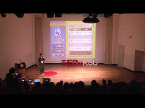 From Now On : 안현웅(Ahn Hyeon Woong) at TEDxKSU