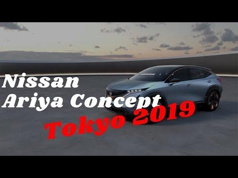 Nissan Ariya Concept  - Tokyo Motor Show