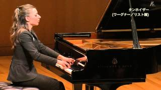Wagner=Liszt: Tannhauser Overture - Yulianna Avdeeva