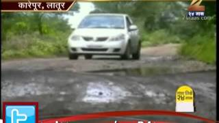 ZEE24TAAS : Gaon tithe 24tass: Latur District Karepur