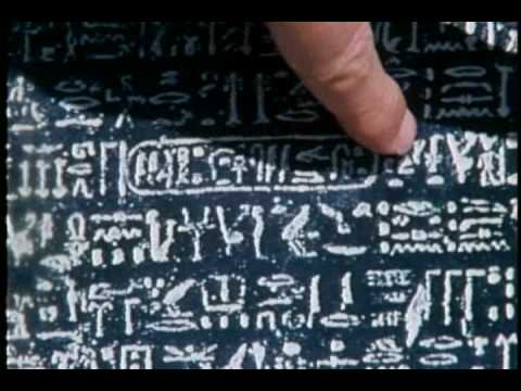 Carl Sagan on the cosmic Rosetta Stone
