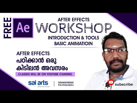 After Effects CC Tutorials In Malayalam   Part-01 #  Introduction & Tools Basic Animation