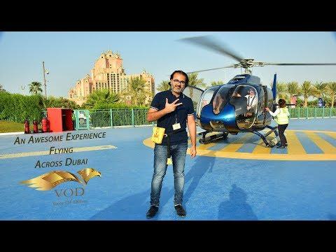 Helicopter Tour , The Palm | Atlantis | World Island | Burj khalifa