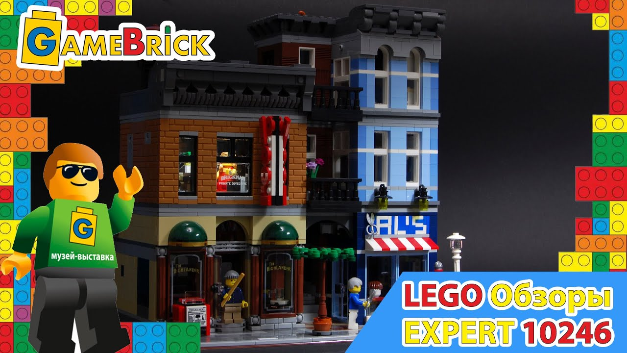Lego® city town community pack (60134) for sale at walmart canada. Buy a hot dog at the cart and enjoy a bite to eat on the park bench, before getting.