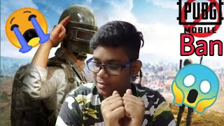 PUBG Mobile Banned in India | Gamer point of View | Technical A.M