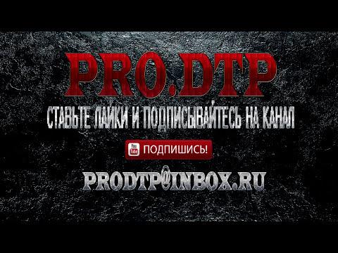 Аварии с участием дальнобойщиков видео ::