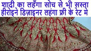 Lehenga Chunni Wholesale Market II लेहंगा चुन्नी थोक बाजार II Chandni Chowk II Delhi