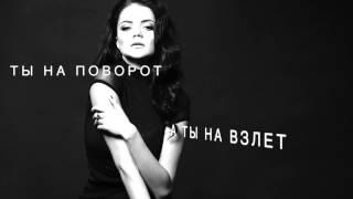 Рената Штифель (Renata) - Несовпадения