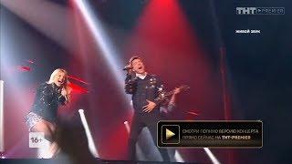 ПЕСНИ, 2 концерт:TRITIA & КСЕНИЯ МИНАЕВА – Хорошие девочки