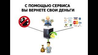 Заработок в интернете без вложений!