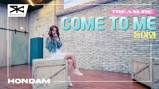 Download Mp3 Treasure  트레저  - '들어와  Come To Me ' Cover By Hondam