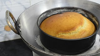 कढ़ाई मे बनाये स्पंज केक वो भी बिना अंडे का | eggless cake without oven/microwave | एग्ग्लेस केक