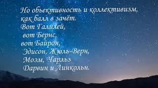 Поздравляю с днем рождения всех, кто родился под знаком Водолей