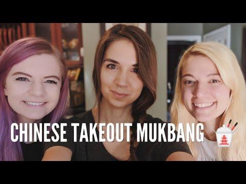 Chinese Takeout 🥡 Mukbang ft. Elise & Eden Ecklund