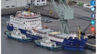 プルトニュウム 米国に返還へ 輸送専用船が東海村に到着