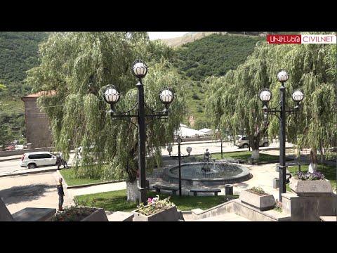 Քաջարան. փոքր քաղաքի առօրյան