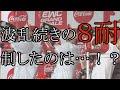 【2018 鈴鹿8耐】ヤマハファクトリーが大乱戦制しV4(YAMAHA wins 4th consecutive Suzuka 8hours title)