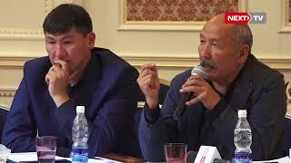 Ишенбай Кадырбеков: