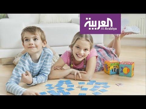 صباح العربية | علّم طفلك باللعب  - نشر قبل 36 دقيقة