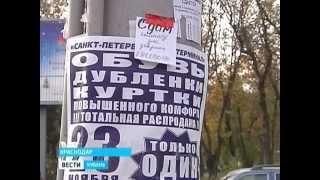 видео Изготовление наружной рекламы в Краснодаре и Крае