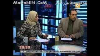 المواقع الجنسية في مصر Sex search in Egypt د وائل أبو هندي