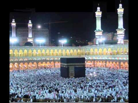 99 names of Allah (Audio)