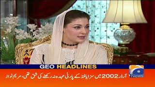 Geo Headlines - 01 PM - 25 June 2019
