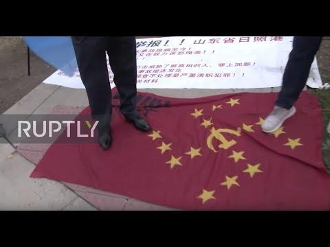 USA: 'Chinazi' Flag Unfurled As Dissidents Picket Chinese Embassy