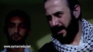 الولادة من الخاصرة ـ انا جابر جديد جابر يلي بيفعل مو بيحكي ـ ايمن رضا