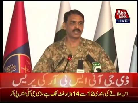 DG ISPR Major General Asif Ghafoor's Media Briefing