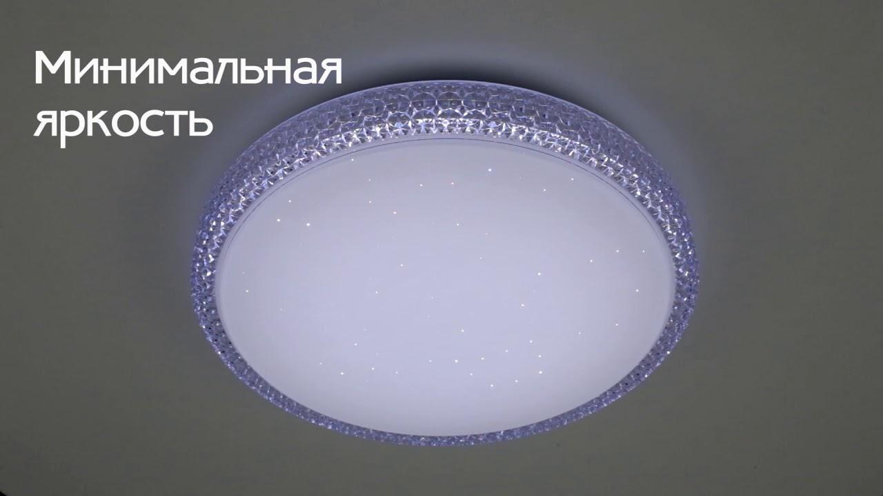 Люстра потолочная Светодиодная с пультом Citilux Альпина CL718K80RGB Белая + Прозрачная